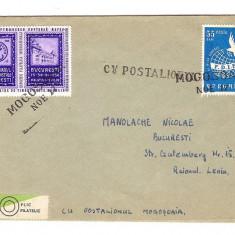 Plic cu stampila de postalion, Centenarul Cap de bour, 1958, vignieta