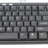 Tastatura multimedia, USB - 114504 - Tastatura PC, Cu fir