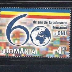 ROMANIA 2015 - 70 ANI DE LA INFIINTAREA ONU - LP 2088, Nestampilat