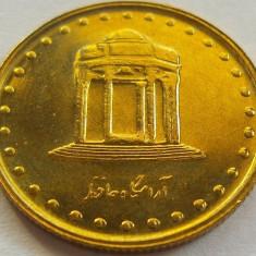 Moneda araba ? *cod 2584 UNC, Africa, An: 1991