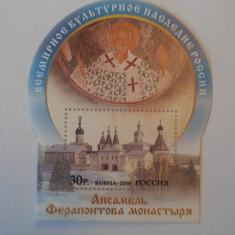 Rusia 2010 colita nestampilata Manastirea - Timbre straine, Militar