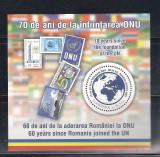 ROMANIA 2015 - 70 ANI DE LA INFIINTAREA ONU -COLITA - LP 2088 a, Nestampilat
