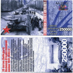 RUSIA- 250000 RUBLE 2015- COMM. 70 DE ANI DE LA VICTORIA IN WW2- UNC!! - bancnota europa
