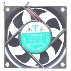 Ventilator, cooler 40x40x10 - Cooler server