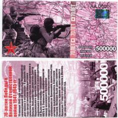 RUSIA- 500000 RUBLE 2015- COMM. 70 DE ANI DE LA VICTORIA IN WW2- UNC!! - bancnota europa