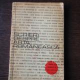 SCRIERI DESPRE ARTA ROMANEASCA - PETRE OPREA - Carte Istoria artei