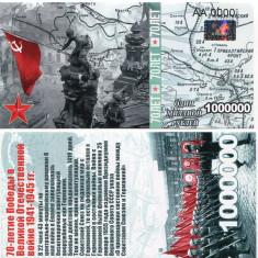 RUSIA- 1000000 RUBLE 2015- COMM.70 DE ANI DE LA VICTORIA IN WW2- UNC!! - bancnota europa