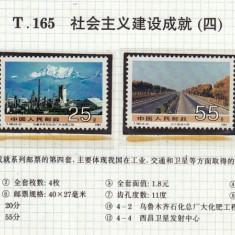 CHINA 1991 - SERIE - MNH - Timbre straine, Natura, Nestampilat