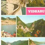 CPI (B6683) CARTE POSTALA - VIDRARU