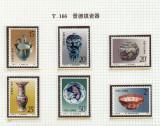 CHINA 1991 - SERIE CERAMICA- MNH, Arta, Nestampilat