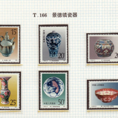 CHINA 1991 - SERIE CERAMICA- MNH - Timbre straine, Arta, Nestampilat