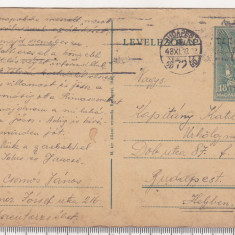 Bnk fil Intreg postal Ungaria circulat 1918