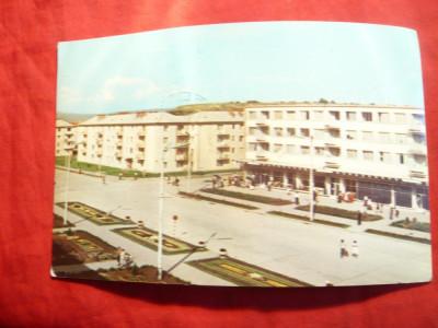 Ilustrata Onesti circulat 1963 foto