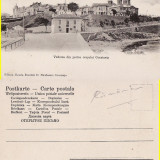 Constanta- Vedere din port-  rara