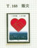 CHINA 1991 - SERIE  - MNH, Natura, Nestampilat
