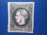 TIMBRE ROMANIA 1866 CAROL CU FAVORITI NEGRU NEDANTELAT PE HRTIE ROZ