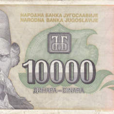 IUGOSLAVIA 10.000 dinara 1993 VF+!!! - bancnota europa