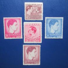 TIMBRE ROMANIA 1938 CONSTITUTIA, Nestampilat