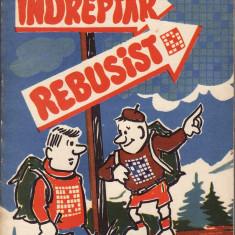 Nicolae Andrei - Indreptar rebusist - 33417 - Carte amenajari interioare