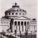 CARTE POSTALA BUCURESTI ATENEUL CIRCULATA 1957 - Carte Postala Muntenia dupa 1918, Fotografie