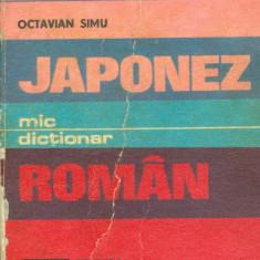 Octavian Simu - Mic dictionar Japonez-Roman - 32068 - DEX