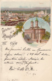 SALUTARI DIN ROMANIA  , IASI  , SF. TREI  IERARHI  IASI , LITOGRAFIE , CIRC.1898, Circulata, Printata
