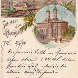 SALUTARI DIN ROMANIA, IASI, SF. TREI IERARHI IASI, LITOGRAFIE, CIRC.1898 - Carte Postala Moldova pana la 1904, Circulata, Printata