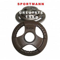 Greutate pentru bara 15kg/51mm Sportmann