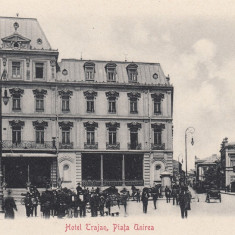 IASI- HOTEL TRAIAN, PIATA UNIREA - Carte Postala Moldova pana la 1904, Necirculata, Printata