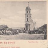 BARLAD ,  SALUTARI  DIN   BARLAD   PIATA  SFANTULUI   ILIE , CLASICA , CIRC.1900