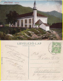 Insula Ada Kaleh  - Moscheia