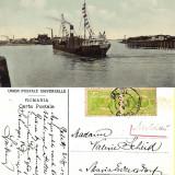 Portul Galati - Vapoare