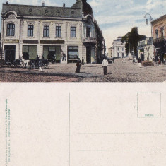Caracal ( Olt )- Piata Unirii- rara - Carte Postala Oltenia 1904-1918, Necirculata, Printata