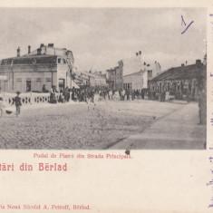 SALUTARI DIN BARLAD PODUL DE PIATRA DIN STRADA PRINCIPALA, CLASICA CIRC. 1900 - Carte Postala Moldova pana la 1904, Circulata, Printata