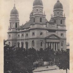 IASI- MITROPOLIA - Carte Postala Moldova dupa 1918, Necirculata, Printata