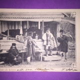 Dobrogea - Magazin