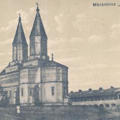 IASI- MANASTIREA CETATUIA, 1926, Necirculata, Printata