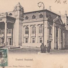 IASI, TEATRUL NATIONAL, PIATA UNIREI, CLASICA, TCV, CIRCULATA SEPT.*906 - Carte Postala Moldova pana la 1904, Printata