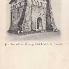 NEAMT MOLDOVA PARACLISUL ZIDIT DE STEFAN PE LOCUL BATALIEI DIN RESBOIENI CLASICA - Carte Postala Moldova pana la 1904, Necirculata, Printata, Piatra Neamt