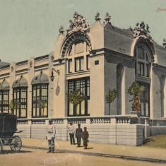 IASI- BERARIA BRAGADIRU, CIRCULATA - Carte Postala Moldova 1904-1918, Tip: Printata