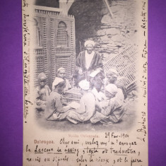 Dobrogea - Scoala Orientala - Carte Postala Dobrogea 1904-1918, Circulata, Fotografie