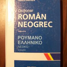 Dictionar roman - neogrec (grec) - V. Mardare (Polirom, 2009) 50000 termeni