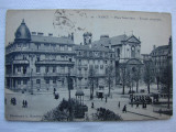 Carte postala circulata la 10.09.1914 - NANCY Franta, Printata