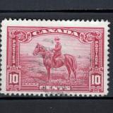 CANADA 1935 - CIRCULAT, Stampilat