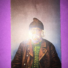 Cioban Ungur - Carte Postala Banat 1904-1918, Circulata, Fotografie