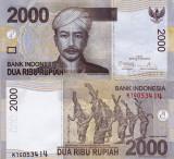 INDONEZIA 2.000 rupiah 2012 UNC!!!