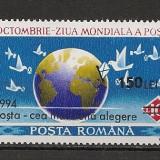 Romania.1994 Ziua mondiala a Postei-supr. HR.385 - Timbre Romania, Nestampilat