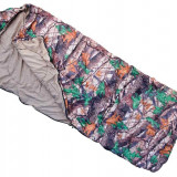 S1 - Sac de dormit Economy - Dimensiuni: 230x80cm