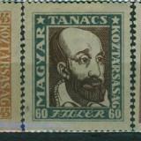 1919 Ungaria - Personalitati - serie cu guma si sarniera, Nestampilat