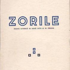 ST. O. IOSIF - ZORILE ( INTERBELICA )